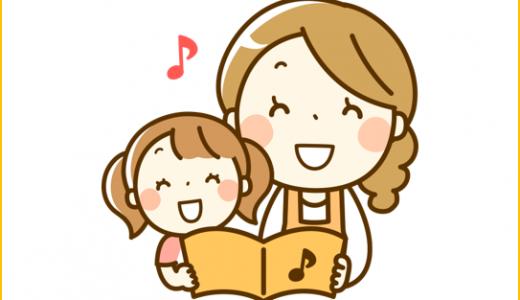 託児付きの講座をご利用の方へ:託児利用のご案内