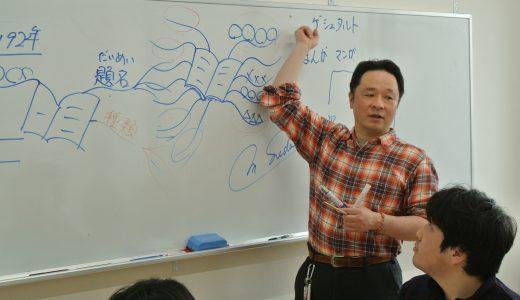 3/28【親子向け】表現力が伸びるマインドマップ講座を開催します