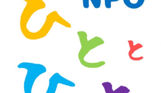 12/6(火) 時間管理の悩みが解消する手帳術~手帳コーチ祝ちゃんのお茶会~