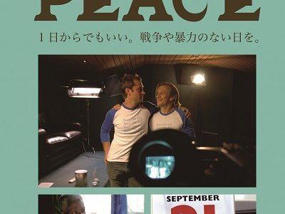 9月のJOY∞JOBシネマ『ザ・デー・アフター・ピース』