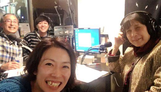 2019/12/22sun放送!京都三条ラジオカフェに行ってきました!
